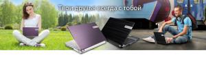 Нетбуки PackardBell в Минске